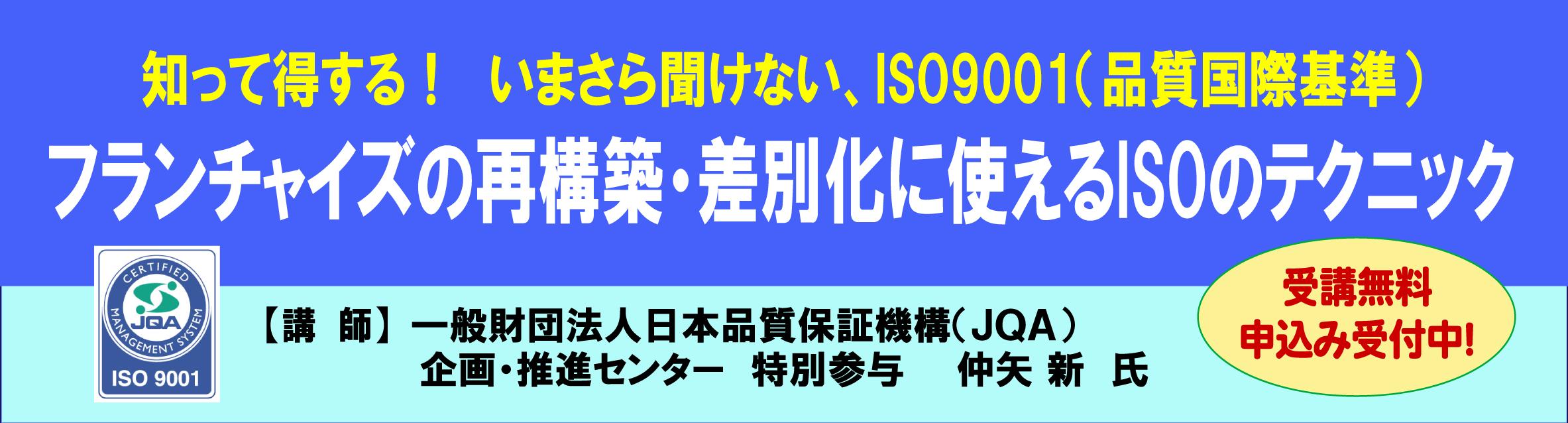 aq_top_seminariso1611